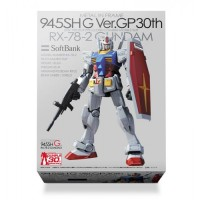 DM524 MG RX 78 2 VER GP 30TH - METAL IN FRAME [SOFTBANK]