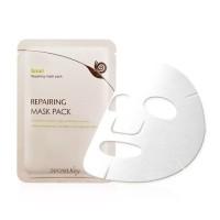 Harga secret key snail repairing mask pack 20g masker wajah   Pembandingharga.com