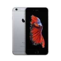 harga apple S6 Tokopedia.com