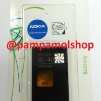 Batre / Baterai / Battery / Batrai Nokia E75 Bl-4u / Bl4u Ori