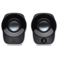harga Logitech Stereo Speaker Z120 Tokopedia.com