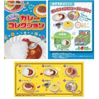 Re-ment Miniature Petit Sample - Gochisou Curry Collection