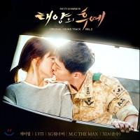 [CD] Descendants of the Sun (KBS Drama) OST Vol. 2
