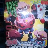 Bandai Keroro Real Type 03