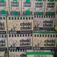 fs, choki choki the movie boboiboy [kartonan]
