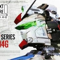 [PG Gundam] Gundam Head 1/20 RX-78 GP Series Type 04G (Magnifier)