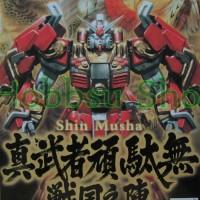[MG Gundam] Master Grade SHIN MUSA SENGOKU NO JIN GUNDAM