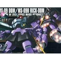 DM309 MS-09 Dom / MS-09R Rick-Dom (HGUC)
