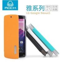 Jual Rock Elegant Flip Side Case Lg Nexus 5 Original - Orange And White Murah