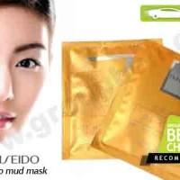 Shiseido Naturgo Masker Lumpur, MASKER SHISEDO / SHISEIDO NATURGO EMAS