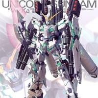1/100 MG RX- 0 Full Armor Unicorn Gundam Ver. Ka