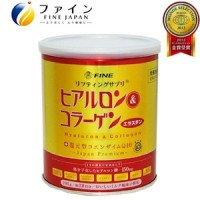 Collagen Pemutih-FINE JAPAN Hyaluron n Collagen coenzyme Q10!! 196 g