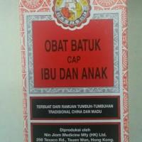 Harga Obat Batuk Ibu dan Anak 75 ml | WIKIPRICE INDONESIA
