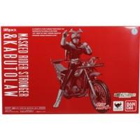 SHF Limited Kamen Rider Stronger & Kabuto Law Set Brown Box Ori