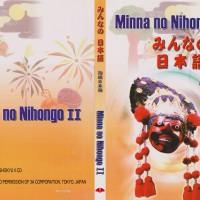CD Minna no Nihongo 2