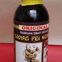 Ramuan Obat Gosok Wong Fei Hung 100ml (Untuk Anak)