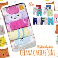 Celana Bayi Anak Carters Pants 5in1 Premium Quality Pendek - Girl 12M