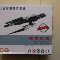 Weapon Drei Zwerg 1/144 RG HG Wing Zero Custom / Wing Ver KA Gundam