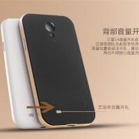 IPaky Case Neo Hybrid Casing Samsung Galaxy S4 Otterbox Spigen Like