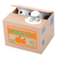 harga Mainan Edukasi Celengan Untuk Anak Bentuk Kucing Yang Lucu Tokopedia.com