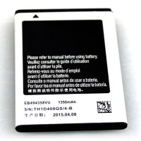 Battery for Samsung Galaxy Ace, Galaxy Fit, Galaxy Gio, Galaxy Y