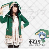 yoshino jacket jaket anime cosplay date a live