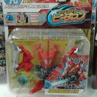 [Section Toys] b-daman takara tomy assault=dragren