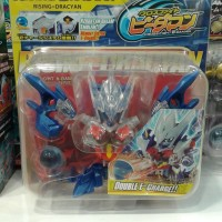 [Section Toys] b-daman takara tomy rising=dracyan