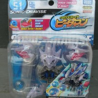 [Section Toys] b-daman takara tomy sonic=dravise