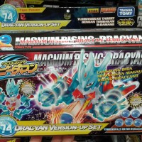 [Section Toys] b-daman takara tomy magnum rising dracyan
