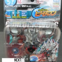 [Section Toys] b-daman takara tomy gunlock=wolg