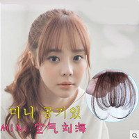 Poni Korea Clip Bangs Clip straight Ullzhang cosplay import Taobao