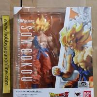 SHF Super Saiyan Son Goku Super Warrior Awakening Bandai