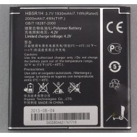 Battery for Huawei Ascend P1 G500D G600 2000mAh - HB5R1