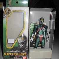 Action Figure RHS Kamen Rider Todoroki Original Bandai Hibiki