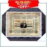 Jual Kaligrafi Asmaul Husna Kabah M 44x34 cm - Bingkai Hitam Murah