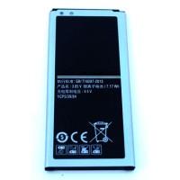 Battery Baterai Samsung Galaxy Alpha 1860mAh - EB-BG850BBC