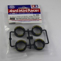 Tamiya 95080 Super Hard Low-Profile tires (w/ Yellow Lettering) Medium