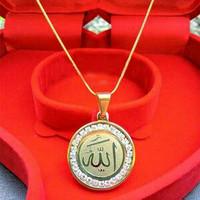 Kalung Liontin Lafadz Asma Allah Titanium Gold Stainless Steel 100%