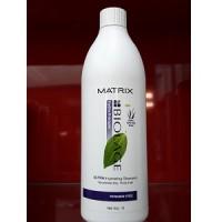 Shampoo Ultra-Hydrating Matrix