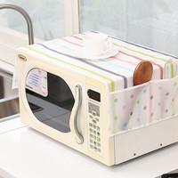 Penutup microwave / Cover microwave tahan air - HKN122