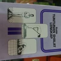 Buku Tuntunan Shalat Lengkap, Panduan / Praktek Sholat kertas HVS