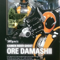 Figuarts SHF Kamen Rider Ghost Ore Damashii HK + Bonus Yurusen Masked