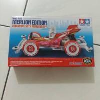 tamiya merlion edition singapore