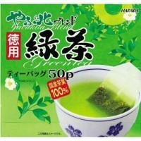 Harada Japan Green tea