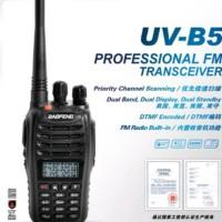 Jual Handy Talky HT Baofeng UV5B Dualband VHF dan UHF Radio Komunika