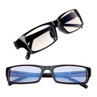 Jual Kacamata Anti Radiasi Murah & Trendy! Bonus Pouch+Pembersih Murah