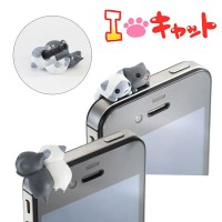 Niconico Nekomura Cat Earphone Jack Plug Accessory (Shiro and Kuro)