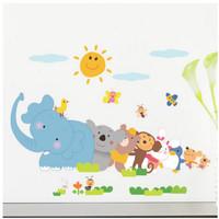 wall paper / stiker tembok binatang animal gajah kelinci koala -KHM044