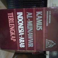 Kamus Bahasa Arab Al Munawwir (Indonesia-Arab)